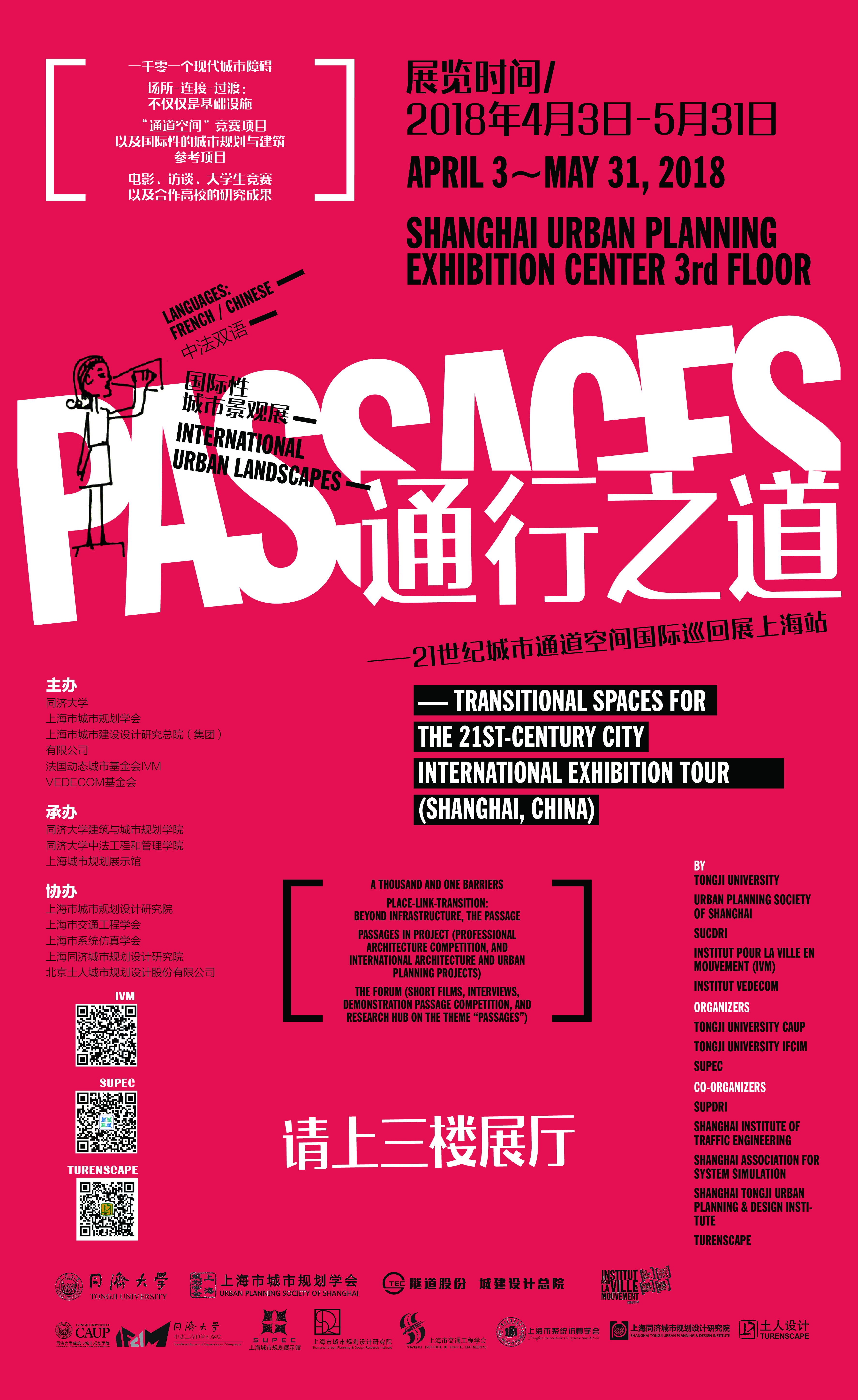 Shanghai rencontres websites in